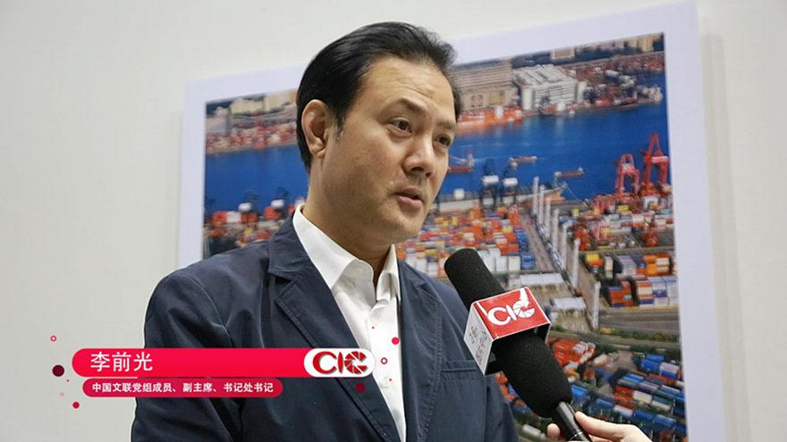 中国文联党组成员、副主席、书记处书记李前光接受中国网图片中心专访